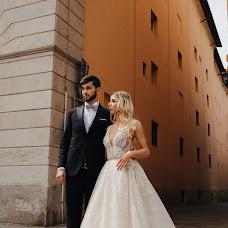 Jurufoto perkahwinan Dimitri Kuliuk (imagestudio). Foto pada 02.10.2019