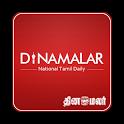 Dinamalar for Phones icon