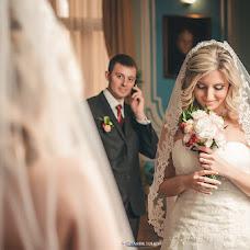 Wedding photographer Aleksandr Bulich (AlexArt7). Photo of 10.12.2014