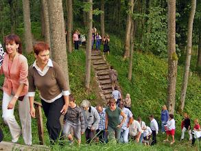 Photo: Šereiklaukio piliakalnis.
