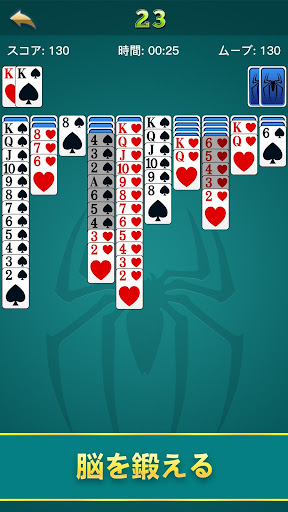 Spider Solitaire - Lucky Card Game, Fun & Free 1.6.1 screenshots 1