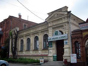 Photo: Дом Пчелкина (ул. Д. Бедного,5)