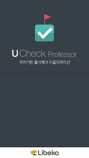 U-Check Professor