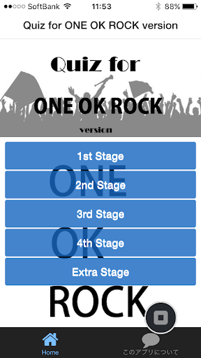 Quiz for ONE OK ROCK version