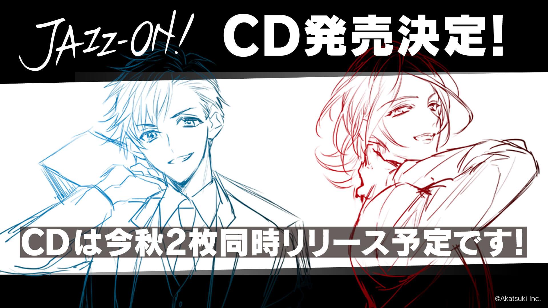 CD発売決定