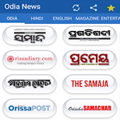 Odia Newspaper All News Odisha