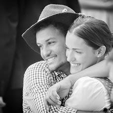 Hochzeitsfotograf Vit Nemcak (nemcak). Foto vom 14.05.2017