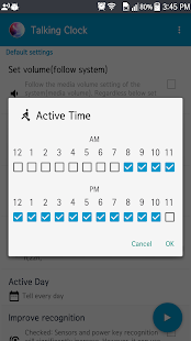 Talking Clock(PowerKey,Sensor)- screenshot thumbnail