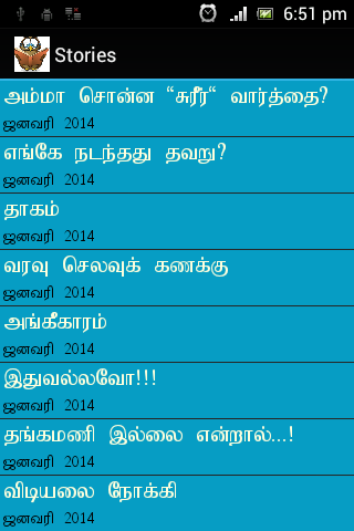 Very good Tamil sex stories tamil fonts bad