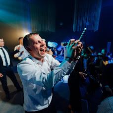 Wedding photographer Vitaliy Kvant (KBAHT). Photo of 23.06.2018