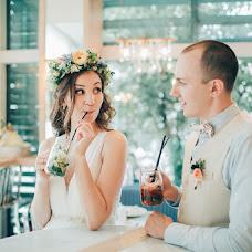 Wedding photographer Nastya Podoprigora (gora). Photo of 12.07.2016