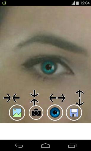 無料摄影Appの目の色を変更|記事Game