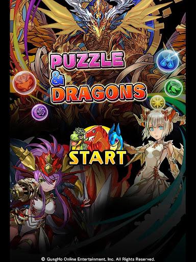 ud37cuc990&ub4dcub798uace4uc988(Puzzle & Dragons) 15.0.0 screenshots 6