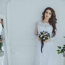 Wedding photographer Alena Vorobeva (Drimpity). Photo of 24.04.2017