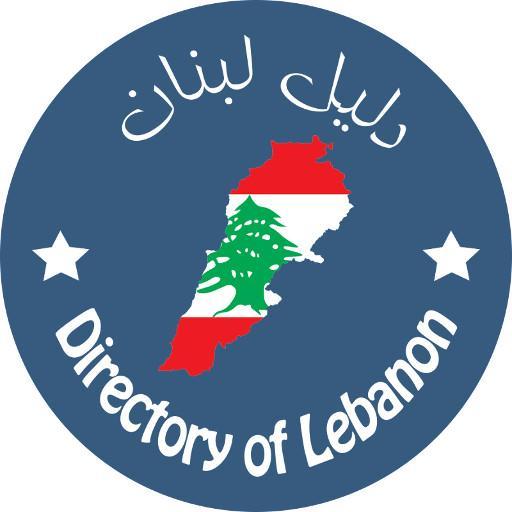 Directory of Lebanon
