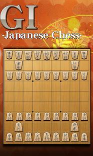 Shogi Free - Japanese Chess - náhled