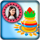 Ugadi photo Frames for PC-Windows 7,8,10 and Mac