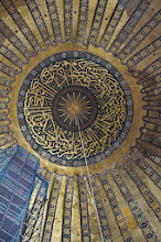 Photo: Islamic calligraphy