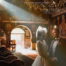 Wedding photographer Paul Fanatan (fanatan). Photo of 02.07.2017