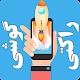 Download گوشی سرعت راکتی For PC Windows and Mac