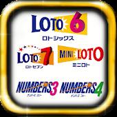 Japan Loto 6 Loto 7 Free