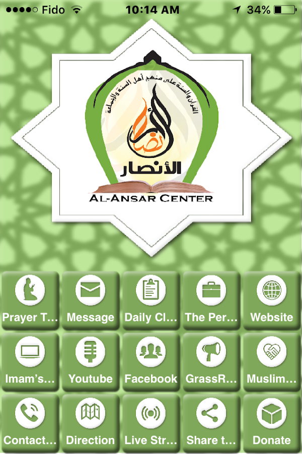 Al ANSAR CENTER- screenshot