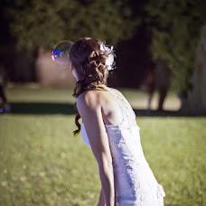 Fotografo di matrimoni Daniele Panareo (panareo). Foto del 03.12.2015