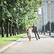 Wedding photographer Sergey Shmoylov (sergshm). Photo of 30.07.2014