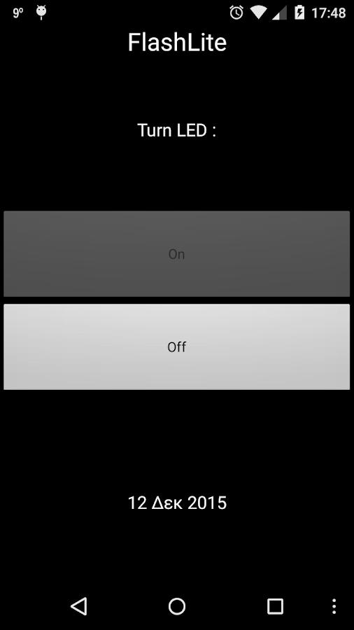 FlashLite - στιγμιότυπο οθόνης