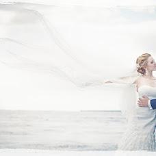 Wedding photographer Dmitriy Yakovlev (dimalogos). Photo of 16.11.2013