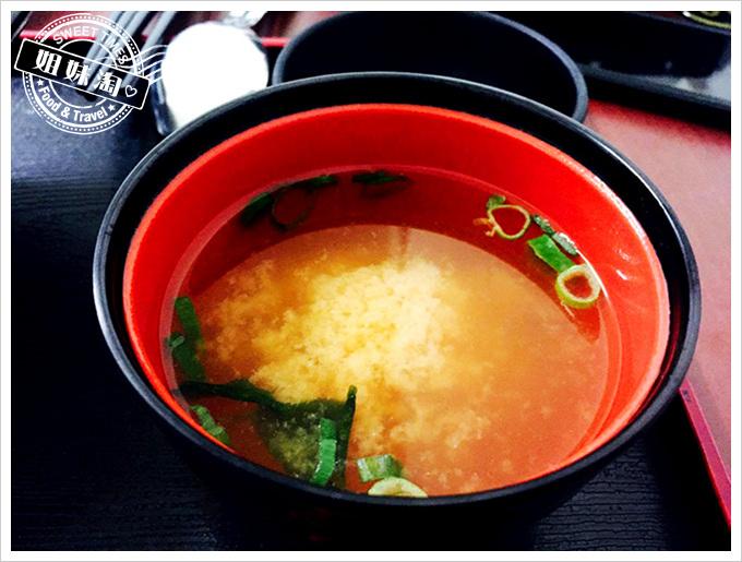天擇日食味增湯
