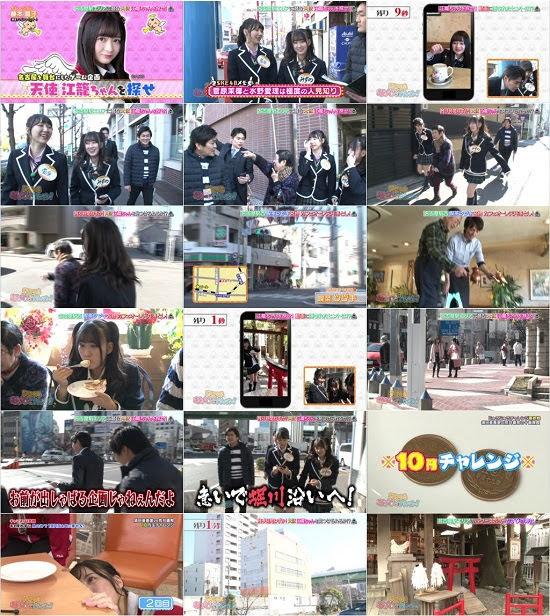 (TV-Variety)(720p) SKE48 むすびのイチバン! ep46 180312