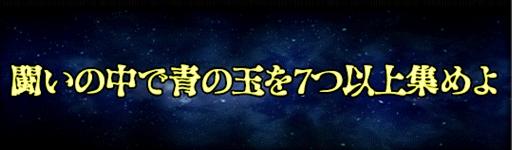 四星球のヒント
