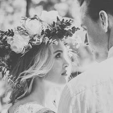 Wedding photographer Lili Verkhagen (lillyverhaegen). Photo of 24.11.2016