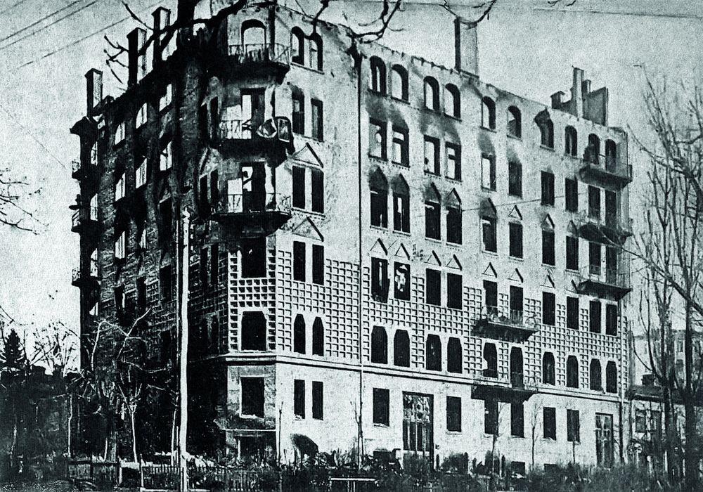Чтобы боялись: Дом Михаила Грушевского в Киеве, показательно расстрелянный российскими большевиками из пушек во время первой оккупации