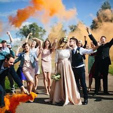 Wedding photographer Vasiliy Klimov (klimovphoto). Photo of 13.08.2017
