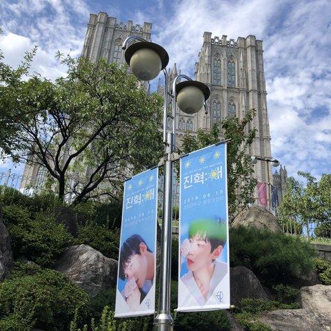 lee jinhyuk banner1