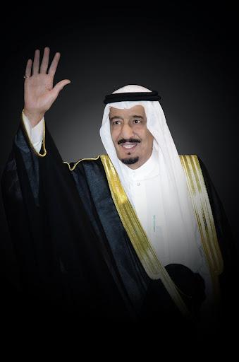 سعودي وافتخر:المملكة السعودية