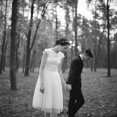 Wedding photographer Denis Ilin (illmatic). Photo of 27.04.2014