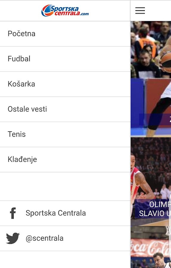 Sportska centrala- screenshot