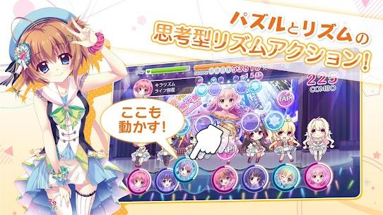 Re:ステージ!プリズムステップ 3