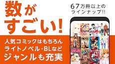 コミックシーモア本棚(電子書籍/漫画)のおすすめ画像3