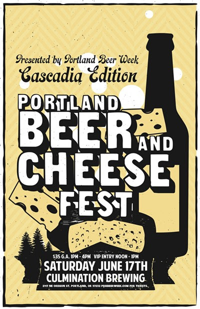 The Portland Beer and Cheese Fest 2017