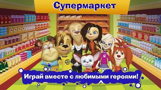 Pooches Supermarket: Family shopping 1.4.4 Pc-softi 4