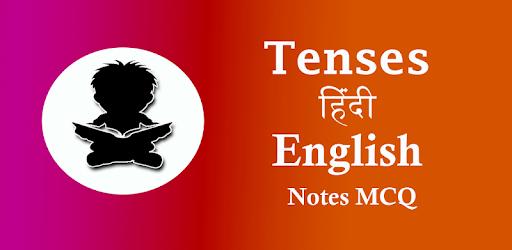 Tenses Hindi English - Apps on Google Play