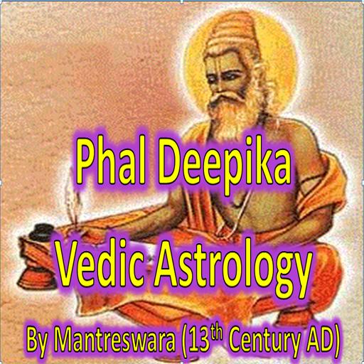 Vedic Astrology Book App : PhalDeepika - Apps on Google Play