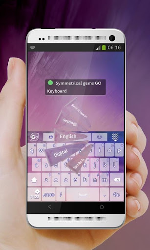 玩個人化App|对称宝石 GO Keyboard免費|APP試玩