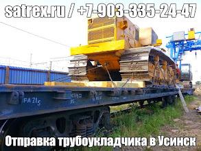 Photo: Отправка трубоукладчика Коматсу в Усинск