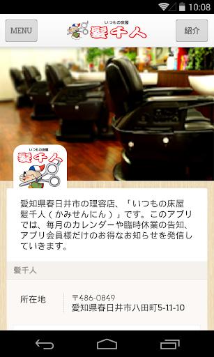 u9aeau5343u4eba 2.7.0 Windows u7528 4