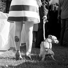 Esküvői fotós Merlin Guell (merlinguell). Készítés ideje: 29.06.2019